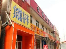 Taiyuan Jincheng Express Inn, 太原
