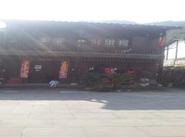Shimian Bianmin Inn, Shimian