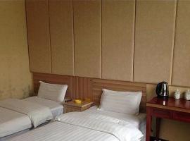 Taihang Mountain Dianli Inn, Huguan