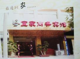 Beichuan Yijia Business Inn, An