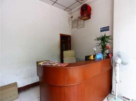 Mianyang Jingdu Hostel, Mianyang