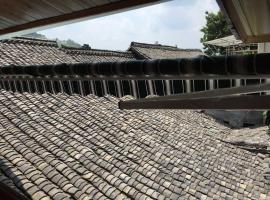 Langzhong Zhaoshi Inn, Langzhong