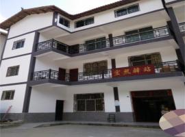 Nanjiang Guangushan Hong Xi Inn, Nanjiang