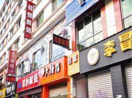 Hongyan Inn Mianyang, Mianyang