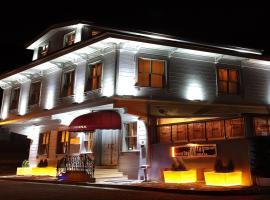 Sultan Tughra Hotel, Estambul