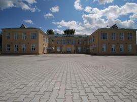 Hotel Nicole, Volokolamsk