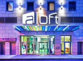 Aloft Manhattan Downtown - Financial District, Нью-Йорк