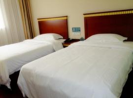 GreenTree Inn ShangHai BaoShan 128 Memorial Road TongHe Road Shell Hotel, Baoshan