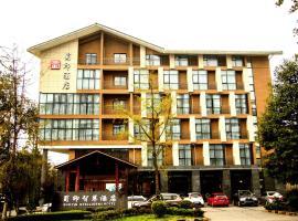 Dujiangyan Shuyin Zhihui hotel, Dujiangyan