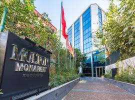 Molton Monapart Mecidiyekoy, 伊斯坦布尔