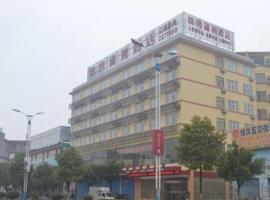 Jinxiu Xiaoxiang Hotel (Guilin Nanzhou ), Guilin