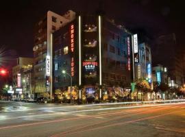 Smokey Joe's Apartment, Kaohsiung