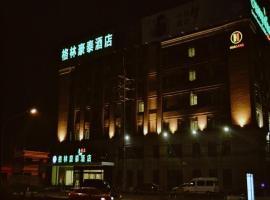 Greentree Inn Shanghai Caohejing Development Zone Songjiang Park Jiuxin Road Business Hotel, Сунцзян