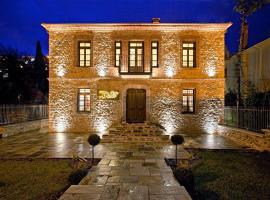 Hotel Doltso, Kastoriá