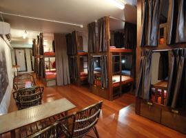 60s hostel, Singapura