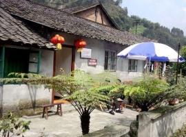 Sha Luo House, Shixizhen