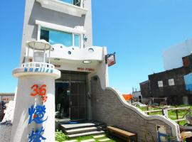 36 Lighthouse, Hualien
