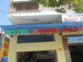 Song Kim Hotel, Cà Mau