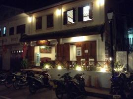 Namsok 1 Guesthouse, Луангпхабанг