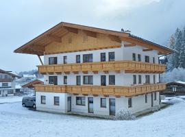 Apart Geisler, Mayrhofen