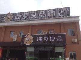 Hi Inn Shanghai Fengxian Xidu, Fengxian