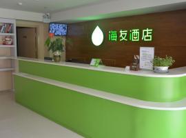 Hi Inn Xuzhou Railway Station, Xuzhou
