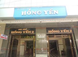 Hong Yen Hotel, Rạch Giá