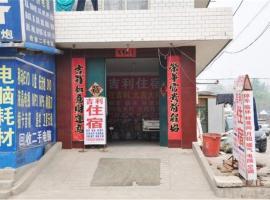 Jili Guest House, Shijiazhuang