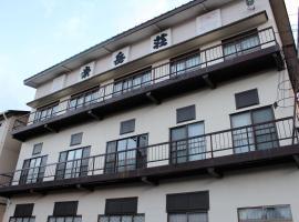 Sugakuso, Yamanakako