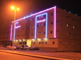 Dorar Rabigh Hotel Apartments, Rabigh