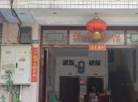 Shawan Xianghe Inn, Leshan