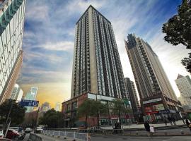 Nanjing Moonlight Hotel-Junlin Shop, Nanjing
