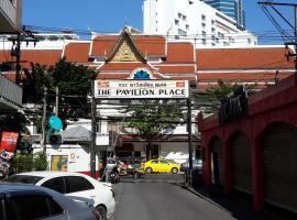 The Pavilion Place, Бангкок