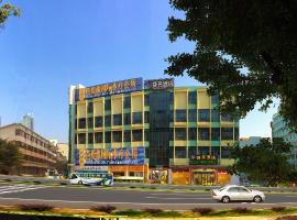 Chengyue Selected Hotel Guangzhou Junye Nangang Branch, Guangzhou