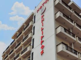Hotel Philippos, Vólos