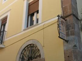 Selana Apartments, Mytilíni