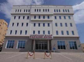 Samaher Hotel, Сухар