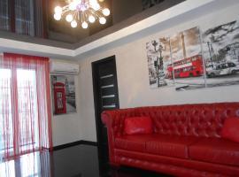 Apartment Pr. Lenina 133, Zaporozhye