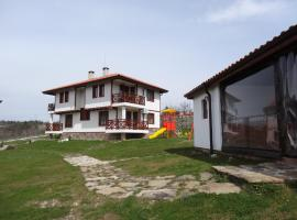 Guest House Ivanini Houses, Tryavna