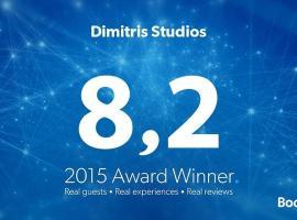 Dimitris studios, Agios Georgios