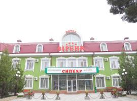Sipehr Hotel, Chkalovsk