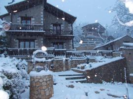 Theasis Guesthouse, Kato Trikala Korinthias