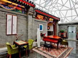 Cours Et Pavillons, 北京