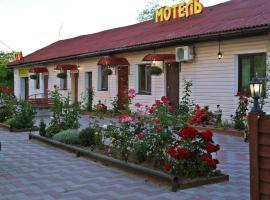 Motel Skazka, Yerkiv