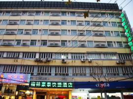 GreenTree Inn ShangHai Middle YanChang Road HuTai Road Express Hotel, Шанхай