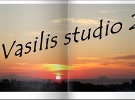Vasilis studios 2, Kéfalos