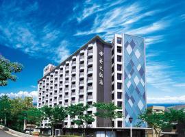 Asia Pacific Hotel, Danshui
