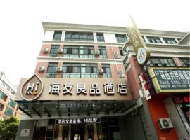 Hi Inn Shanghai Songjiang Wanda Plaza, Songjiang