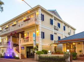 Le Bouton D'or Boutique Hotel, Thakhek