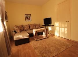 Nadezhda Apartments on Nayrizbay Batira 68, Ałmaty